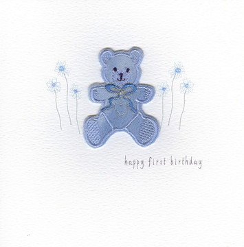 Pale Blue Teddy